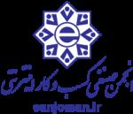 rozhin-jewelry-eanjoman-certificate
